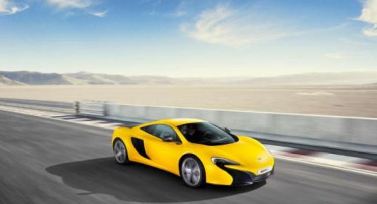 """McLaren презентовала """"самый изысканный спорткар в истории бренда"""""""