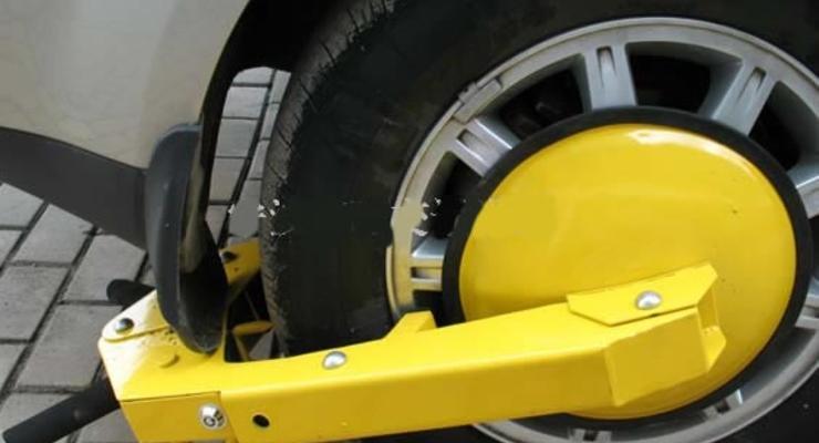 В Киеве решили узаконить блокираторы для колес авто