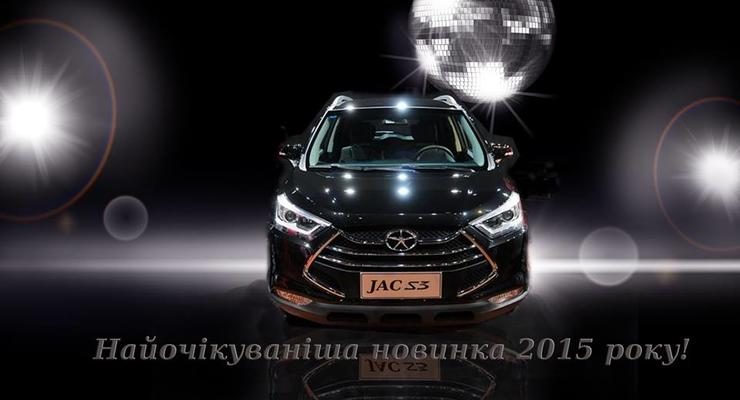 В Украину привезли китайского конкурента Nissan Juke