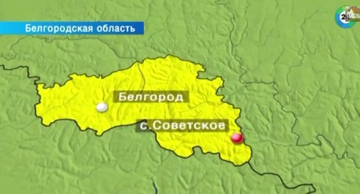 В аварии на Белгородщине погибли десять украинцев