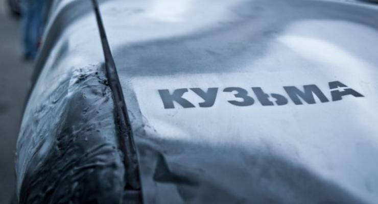 Волонтеры отправили на фронт машину Кузьма и еще девять внедорожников (видео)
