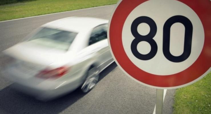 На десяти улицах Киева разрешат ездить быстрее