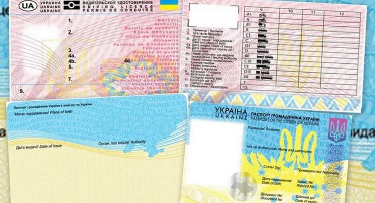 МВД: Украина и Италия подпишут соглашение о взаимном признании водительских удостоверений