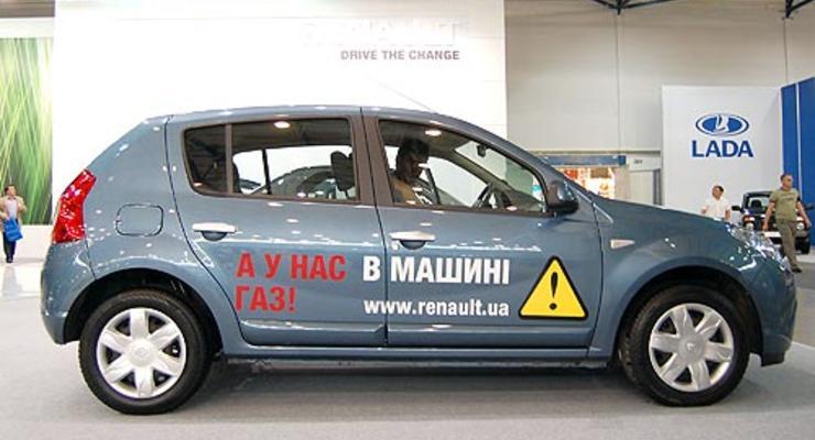 Раде предложили изменить правила переоборудования авто на газ