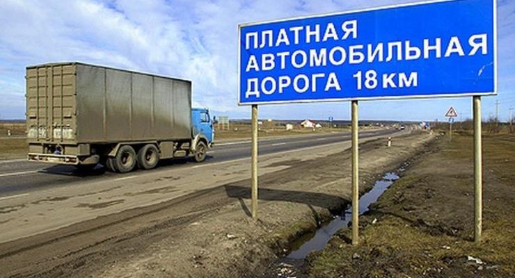 Объездную дорогу в Киеве предложили сделать платной