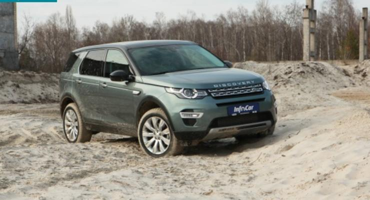 Замена Freelander: Тест-драйв Land Rover Discovery Sport (видео)