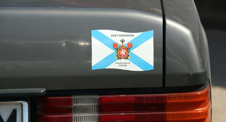 В Крыму фактически разрешили регистрировать ворованные авто?
