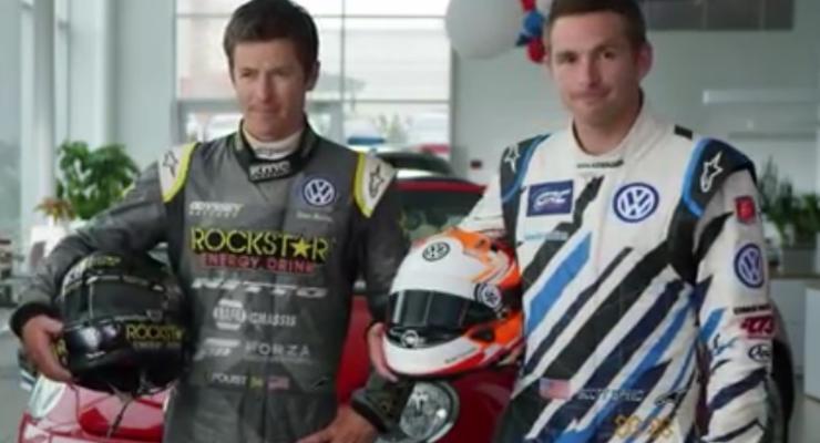 Volkswagen снял своих топ-гонщиков в роли неудачливых стажеров (видео)