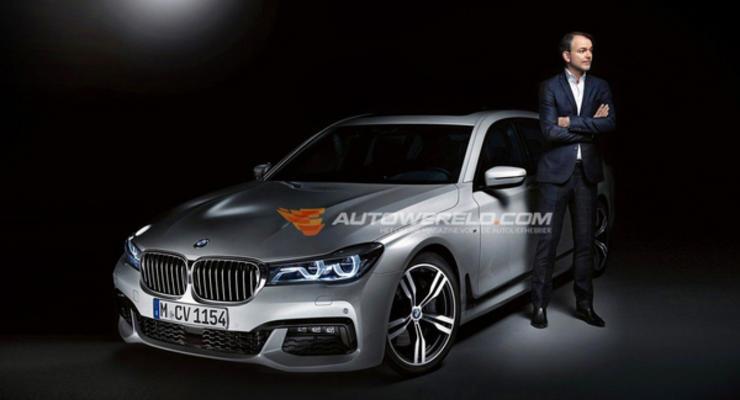 BMW 7-Series рассекретили за считанные часы до премьеры (фото)