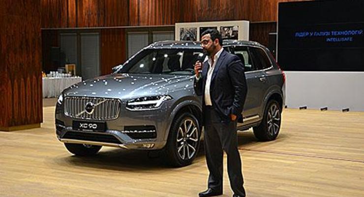 В Украине стартовали продажи нового Volvo XC90