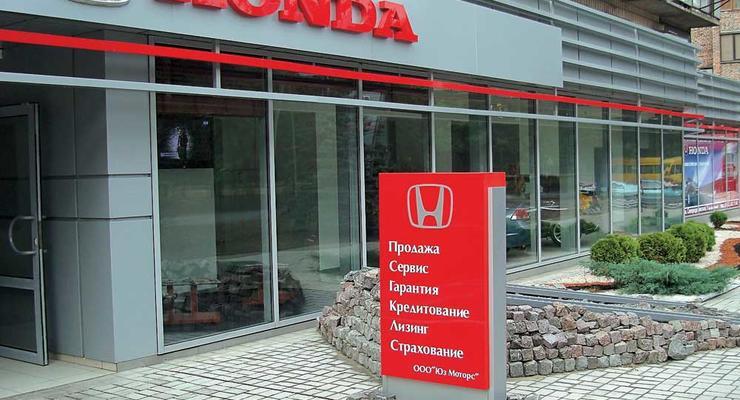 """Компания """"Хонда Украина"""" прекратила импорт автомобилей в нашу страну"""