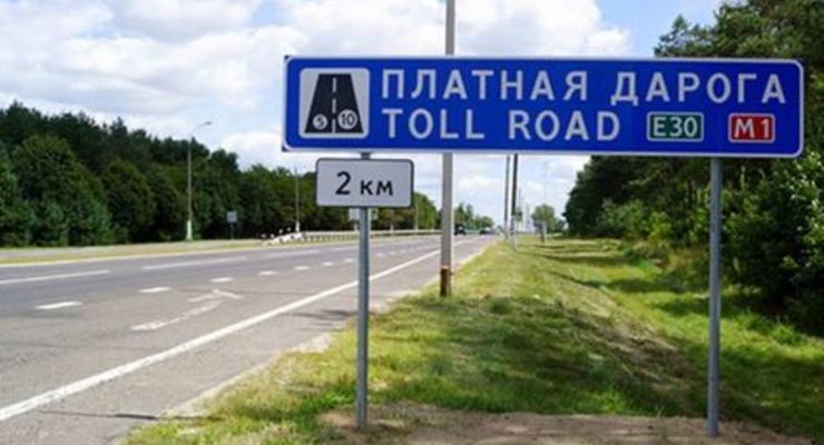 В Беларуси ввели преференции для водителей с Донбасса