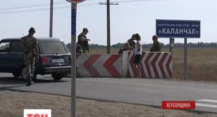 Блокаду Крыма попытался прорвать нарушитель на белом Porsche