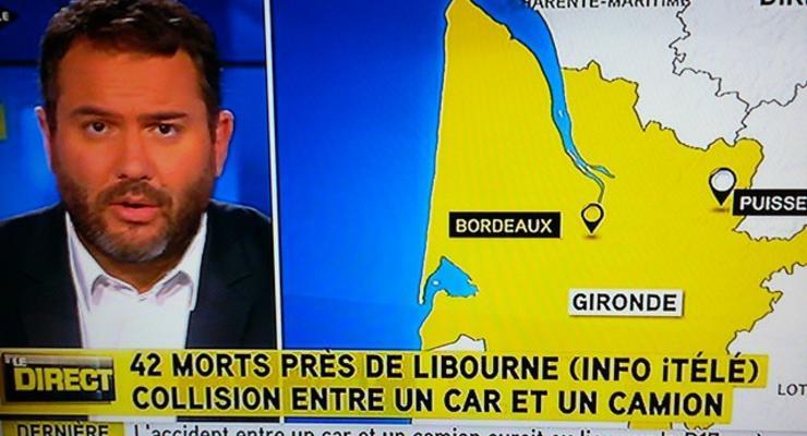 Во Франции в ужасной аварии погибли более сорока человек