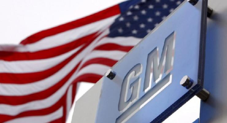 General Motors отзывает 1,4 миллиона автомобилей
