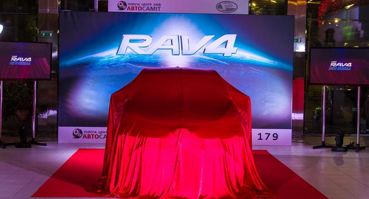 В Украине официально представили обновленный Toyota RAV4