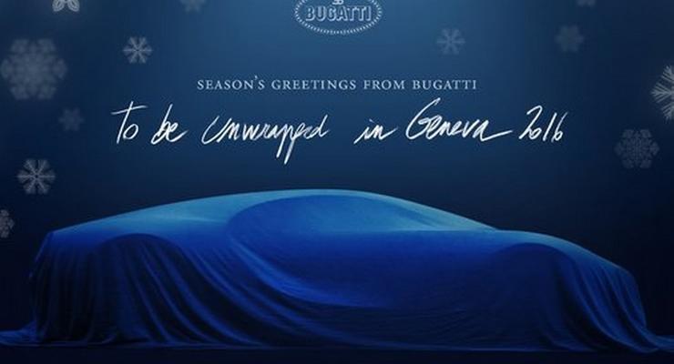 Стали известны первые подробности о динамике Bugatti Chiron