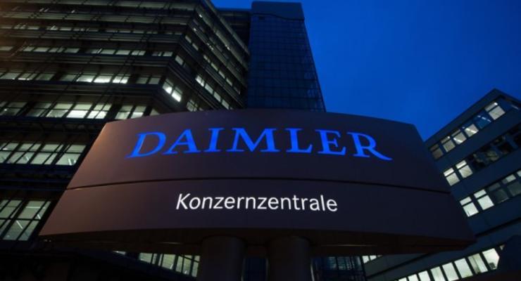 Автоконцерн Daimler отзывает 840 тысяч автомобилей с рынка США