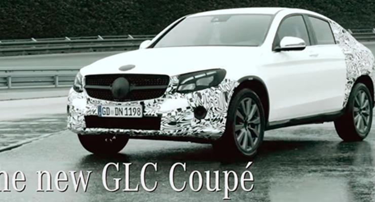 Mercedes показал видео нового кроссовера GLC Coupe