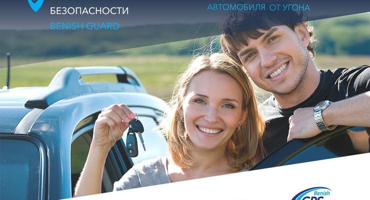 Надежная защита автомобиля или как избежать угона