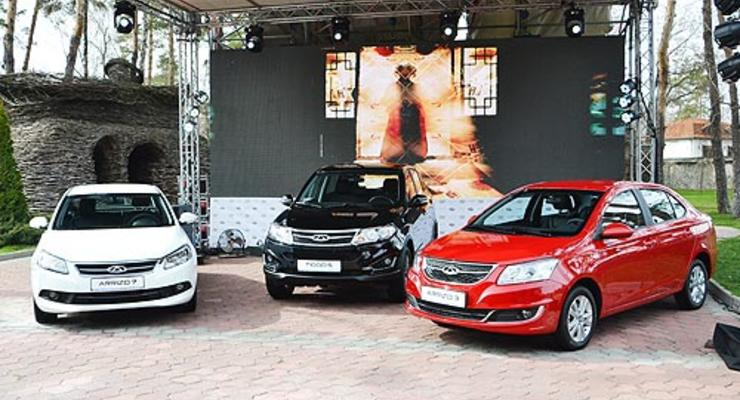 Компания Chery презентовала в Украине три новых модели