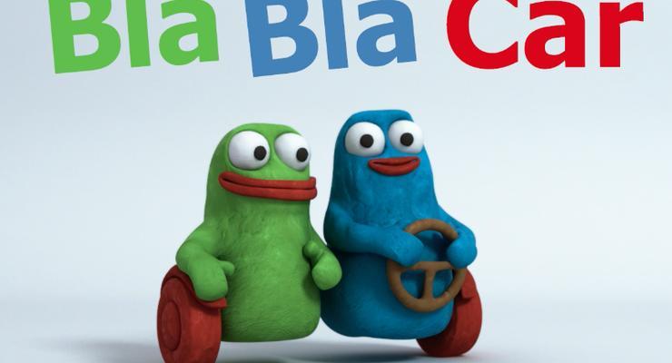 BlaBlaCar: Как уберечь себя от неприятных сюрпризов