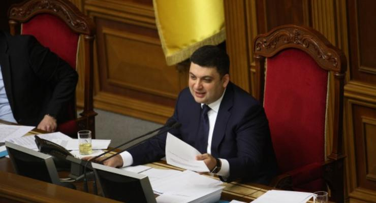 Премьер-министр пообещал 18 миллиардов гривен на ремонт дорог