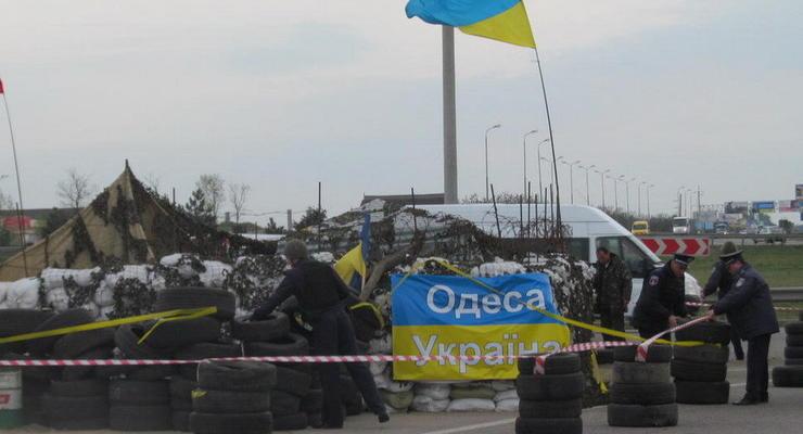 Будьте внимательны: на въезде в Одессу установят блокпосты