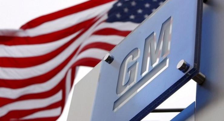 GM отзовет в Китае более двух миллионов автомобилей
