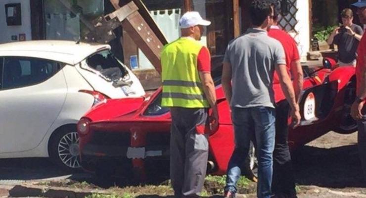 ДТП на миллион: в Италии столкнулись два Ferrari LaFerrari