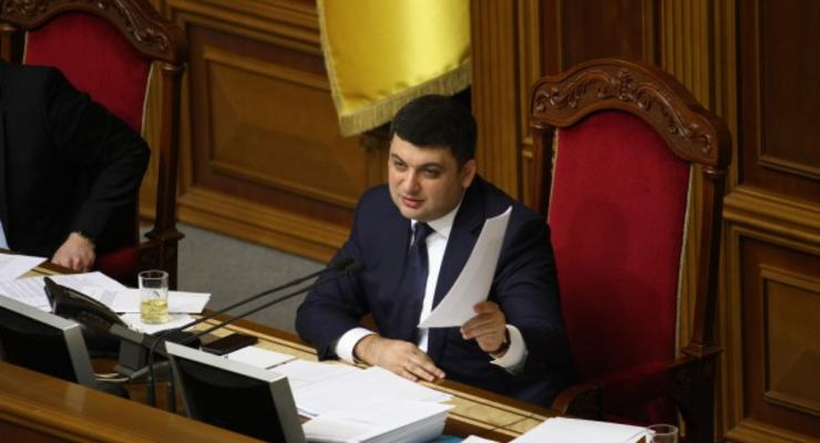 Гройсман пригрозил тюрьмой украинским дорожникам