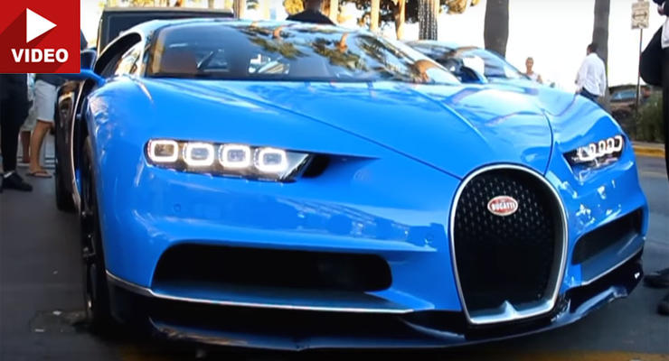 Суперкар Bugatti Chiron за 2,4 миллиона евро заметили во Франции