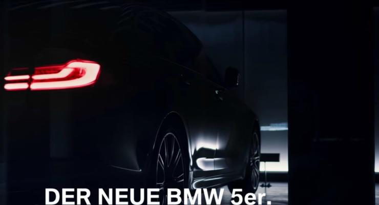 """BMW показала тизер новой """"пятерки"""""""