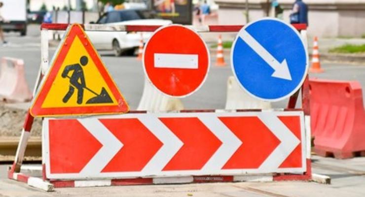 На киевской Кольцевой дороге ограничат движение