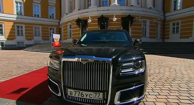 Путин впервые сменил Mercedes на отечественный автомобиль