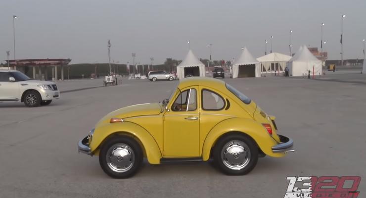 Стал еще милее: Знаменитое маленькое авто VW Жук сделали еще меньше
