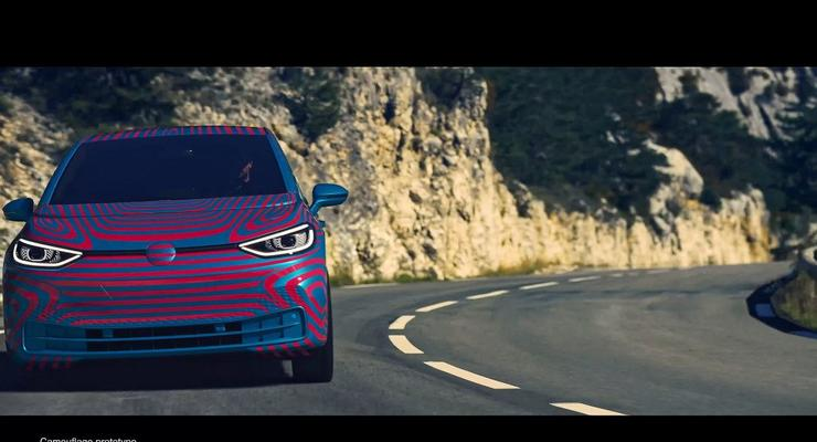 Volkswagen по ошибке слил фотографии своего крутого электрокара до презентации