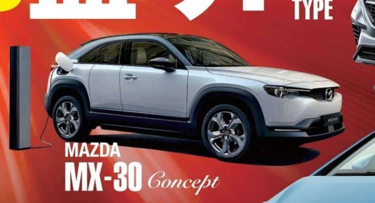 Анонсирована презентация первого в истории электрокара Mazda - появилось фото