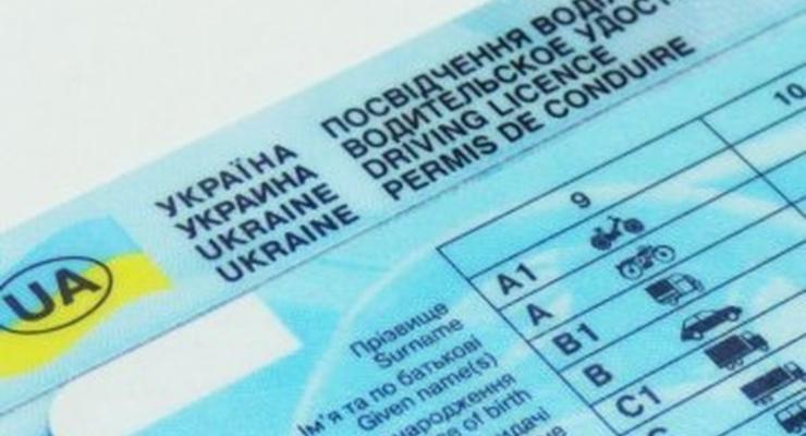 Электронными водительскими правами смогут пользоваться не все - кому не повезло