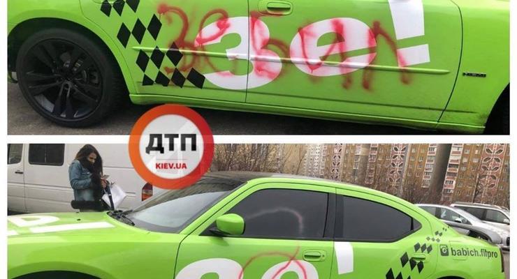 Вандалы расписали оскорбительными надписями авто поклонника Зеленского
