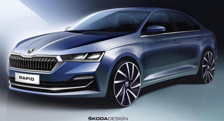 Появились первые официальные изображения нового седана Skoda Rapid 2020