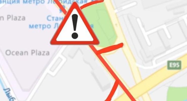 Прорыв трубы на Лыбедской: Как перекрыли дорогу - карта