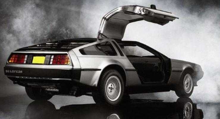 Автомобиль DeLorean из знаменитого фильма вернут на конвейер