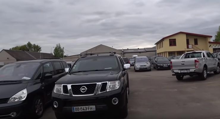 """Украинцам разрешили растамаживать """"евробляхи"""" не выходя из дома"""