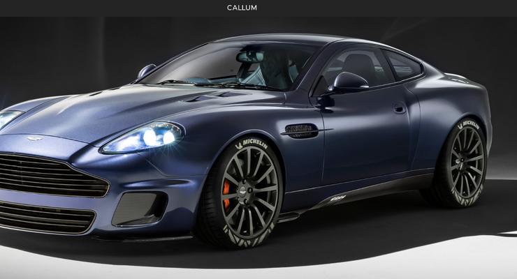 Известный дизайнер Aston Martin для детей на карантине выложил в сеть раскраски