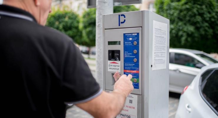 Водители Киева просят Кличко отменить плату за парковку во время карантина