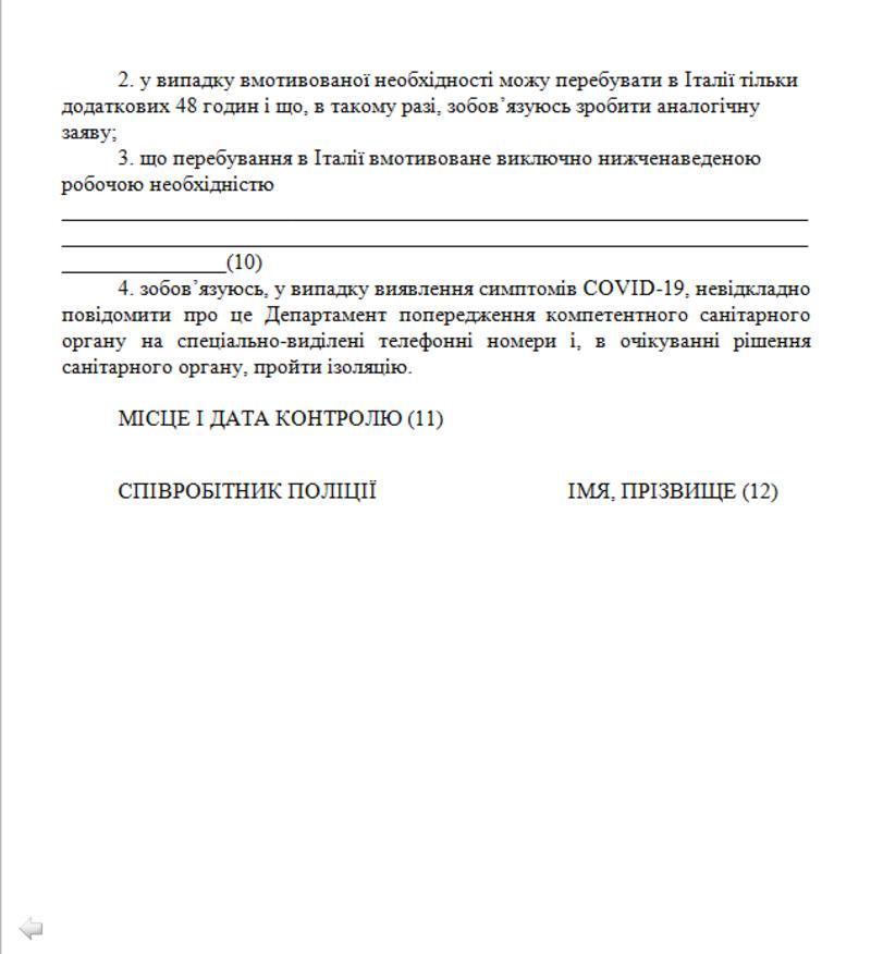 http://mtu.gov.ua/