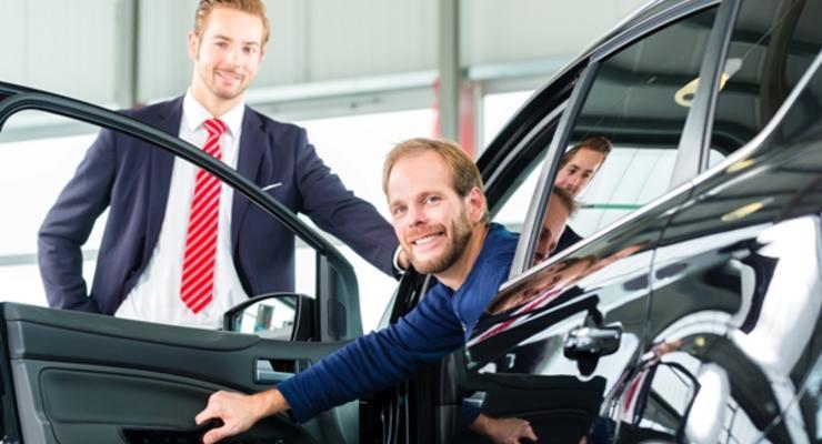 Как продать автомобиль: ТОП-30 советов