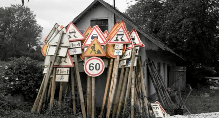 В Украине разработают новые дорожные знаки - Укравтодор