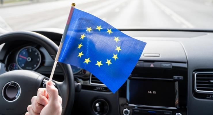 """Ввоз """"евробляхи"""" в Украину подорожает: Документ от МВД"""